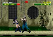 Amiga Game - Mortal Kombat 2 (screenshot 1)