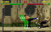 Amiga Game - Mortal Kombat 2 (screenshot 2)