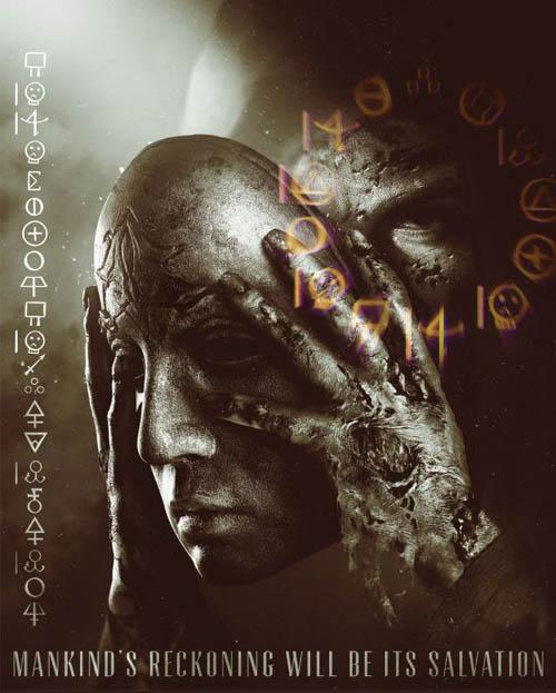 Masked man teaser poster