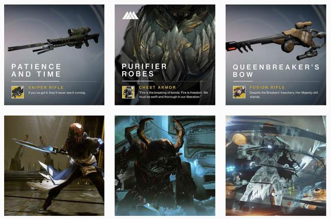 New Exotics Coming in Destiny's April Update