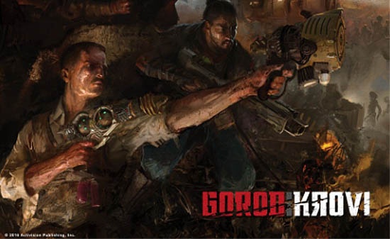 zombies gorod krovi how to get the gkz 45 mk3 accelerated ideas