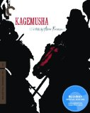 Kagemusha-Criterion Collection [Blu-ray]